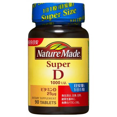 Японский витамин Д Nature Made 3 месяца