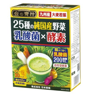 Японский аодзиру из ячменя с 25 видами домашних овощей и лактобактериями
