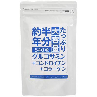 Японский глюкозамин, хондроитин, коллаген для поддержания здоровья суставов на 6 мес. Northen Japan Science Co.Ltd.