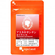 Астаксантин и витамин Е Ogaland