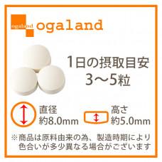 Сбалансированные аминокислоты Ogaland