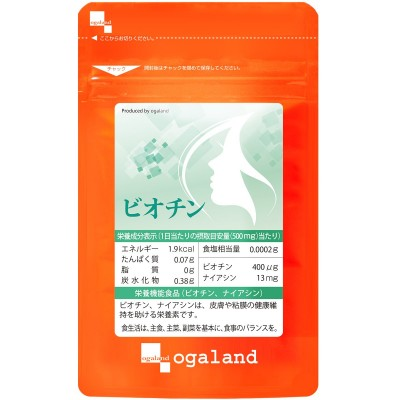 Японский биотин Ogaland