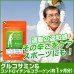Японский глюкозамин, хондроитин и коллаген Ogaland