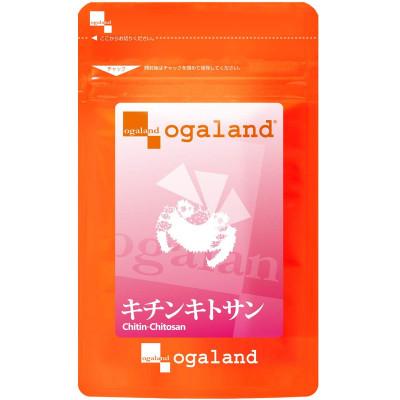 Японский хитозан для поддержания диеты Ogaland