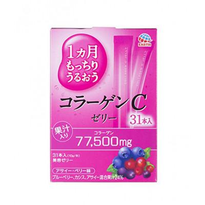 Японское коллагеновое желе с витамином C - Collagen C Jelly Earth Pharmaceutical