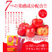 Японское плацентарное желе с коллагеном и эластином со вкусом ацеролы Earth Pharmaceutical
