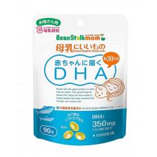 Витамины DHA для беременных и кормящих BEANSTALK