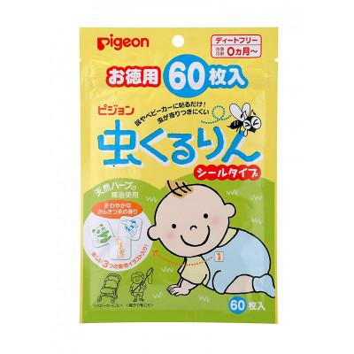 Японские пластыри для защиты от комаров детям Pigeon