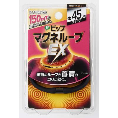 Японское магнитное ожерелье с максимальной мощностью 150 MAGNELOOP-EX