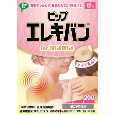 Японский магнитный пластырь для мам 200