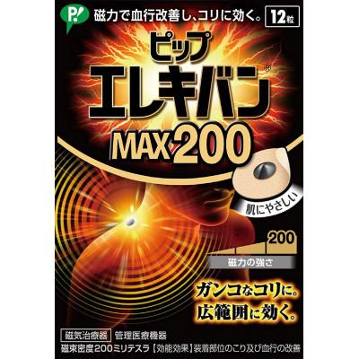 Японский магнитный пластырь от боли MAX 200 PIP