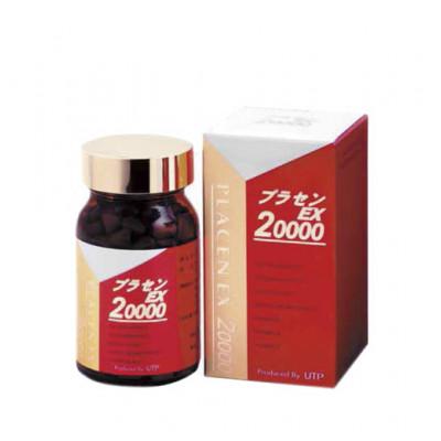 Японский экстракт Целебных растений и Плаценты в таблетках Placen EX 20000