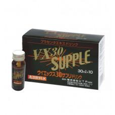 Плацентарный напиток - Placenta VX30 SUPPLE