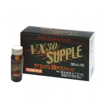 Японский плацентарный напиток - Placenta VX30 SUPPLE