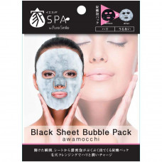 Очищающая карбокси маска для лица Pure Smile - Black Bubble Seat Mask