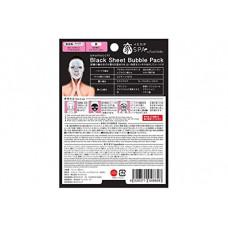 Очищающая карбокси маска для лица Pure Smile - Black Bubble Seat Mask