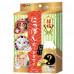 Набор японских питательных масок для лица Nivpupon Art Mask Pure Smile