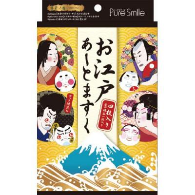 Набор японских увлажняющих масок для лица Edo Art Mask Pure Smile