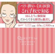 Увлажняющие патчи Deep Moist Eye Mask Quality