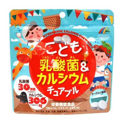 Японские молочнокислые бактерии c Кальцием для детей Riken