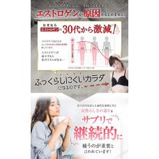 Комплекс для роста груди и увеличения женственности MIMUNE Pueraria