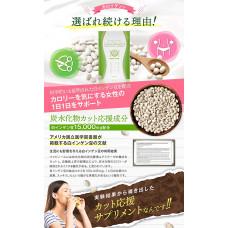 Фермент белой фасоли для контроля калорий Calorigen