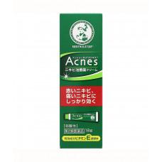 Гель для лечения угревой сыпи Mentholatum Acnes