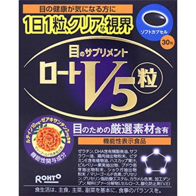 Японский комплекс для улучшения зрения Лютеин и Зеаксантин Rohto V5