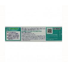 Лечебный крем против акне Mentholatum Acnes 25 – усиленная формула