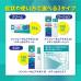 Спрей для лечения прыщей у взрослых Mentholatum Acnes 25 Medical Mist Rohto