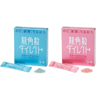 Японский порошок для лечения горла Ryukakusan