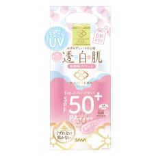 Солнцезащитная увлажняющая база под макияж SANA Maikohan UV Shitaji SPF 50+ PA++++