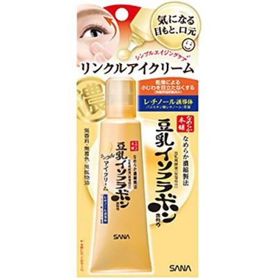 Японский питательный крем для глаз от морщин SANA Naruto Honpo