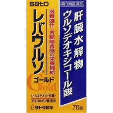Комплекс для восстановления печени и почек Sato Gold