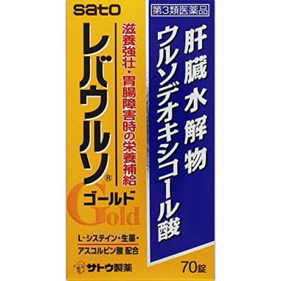 Японский комплекс для восстановления печени и почек Sato Gold