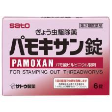 Противогельминтное средство Sato Pamoxan