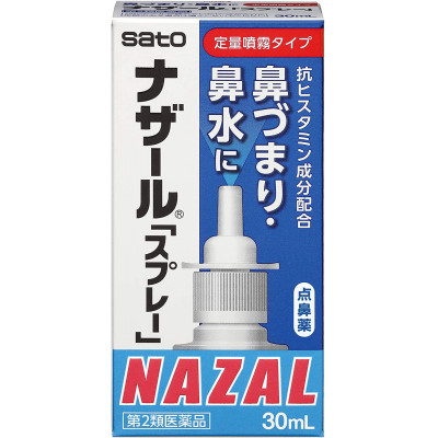 Японский спрей от заложенности и течения из носа Nazal