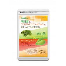 Комплекс для похудения с дудником, зеленым манго и экстрактом фасоли Seedcoms