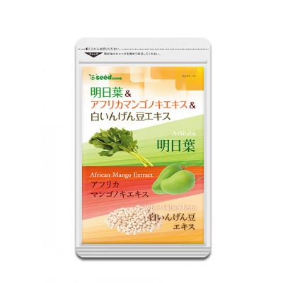 Японский комплекс для похудения с дудником, зеленым манго и экстрактом фасоли Seedcoms