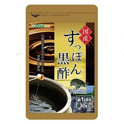 Японский чёрный уксус Seedcoms
