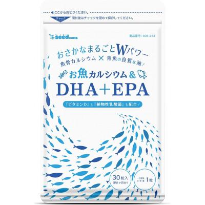 Японские DHA EPA с рыбным кальцием Seedcoms и витамином Д