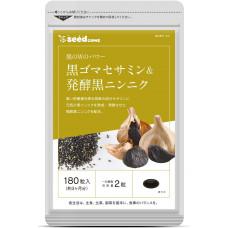 Экстракт кунжута и ферментированный черный чеснок Seedcoms