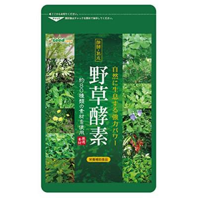 Японские энзимы растений для улучшения обмена веществ, очищения организма и похудения Seedcoms