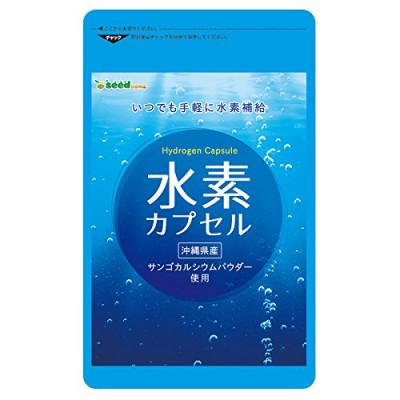 Японские капсулы водорода Seedcoms