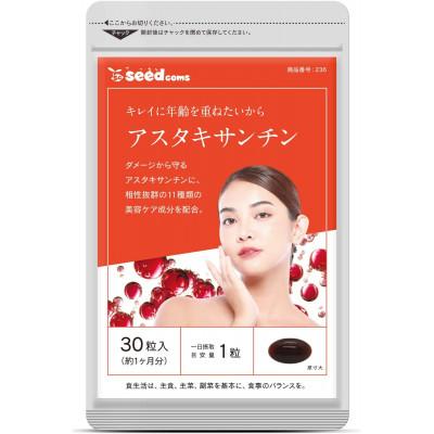 Японский комплекс для кожи с астаксантином и 11 видами витаминов Seedcoms