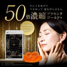 Комплекс для поддержания молодости и красоты кожи с плацентой Seedcoms