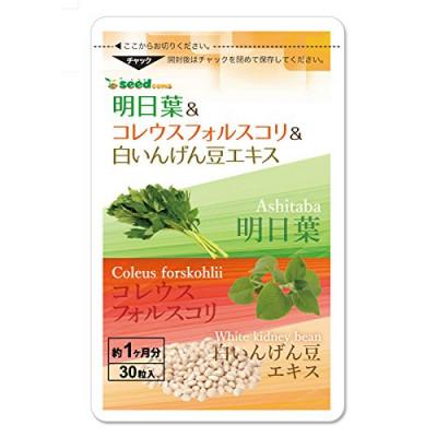 Японский комплекс для похудения с колеусом, дудником и экстрактом фасоли Seedcoms