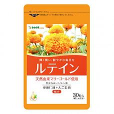 Комплекс для зрения с зеаксантином, льняным маслом и лютеином Seedcoms