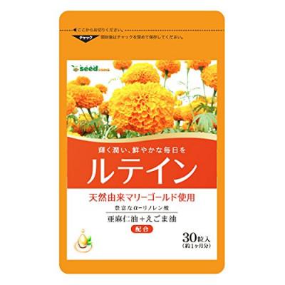 Японский комплекс для зрения с зеаксантином, льняным маслом и лютеином Seedcoms