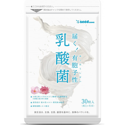 Японские молочнокислые бактерии с экстрактами цветов Seedcoms